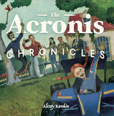 Acronis Chronicles Book